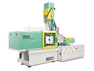 arburg injection molding press allrounder rh arburg injection moulding machines com Arburg Injection Molding Machines Arburg Injection Molding Machines